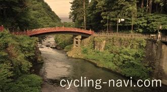 ... 自転車道線 栃木+大規模自転